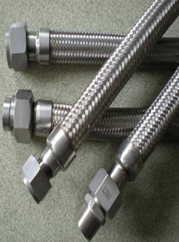 WIRE BRAIDED HOSE WITH END FITTING